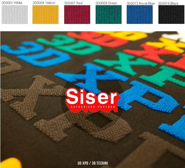 Siser 3D XPD термотрансферная пленка с эффектом вышивки